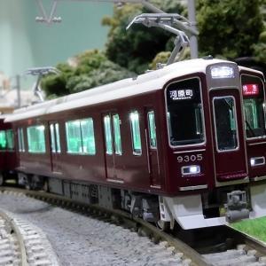 阪急9300系 特急 河原町