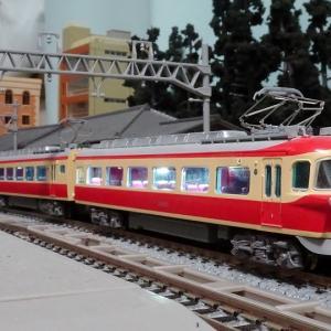 もっとも美しい鉄道車両 南海20000系 特急「こうや」