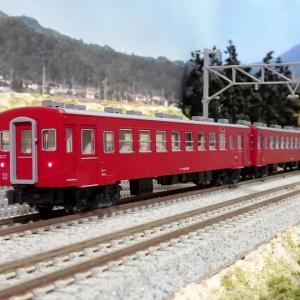 008F 50系客車レッドトレイン