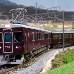 【新車両入線】阪急7000系(7021編成タイプ・小窓無し)8両編成セット