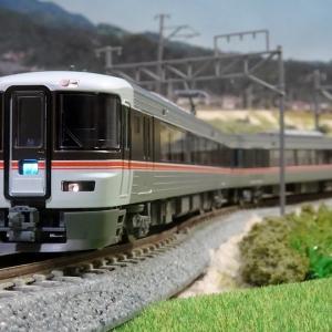 【新車入線】JR 373系 特急「東海」