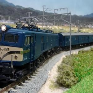 【新車入線】客車編成セット 寝台急行「きたぐに」