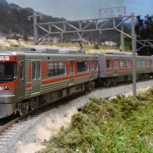 021F JR東海 313系5000番台 ーJR東海の主力車両ー