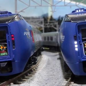 【新車入線】キハ283系「おおぞら」 ー再生産ではなく、どこが違うの?!ー