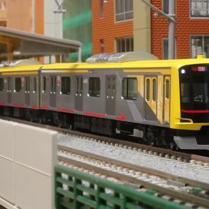 025F 東急電鉄5050系4000番台〈Shibuya Hikarie号〉