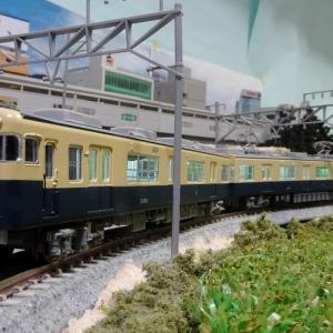 028F 山陽電鉄3050系 鋼製車 旧塗装