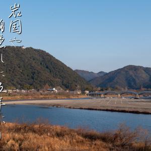 山口旅行⑤いざ錦帯橋③1/2