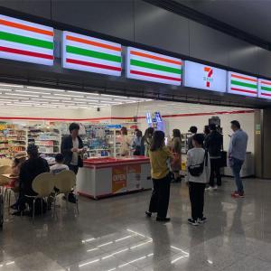 韓国・務安(ムアン)国際空港でのトランジット(乗継ぎ)を体験