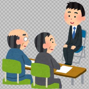 中小企業診断士 口述試験対策