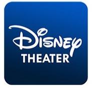 【考察】ディズニーDXは加入すべきか?