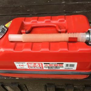 ガソリン携行缶は防災に役立ちます!これを持っていれば安心かも!