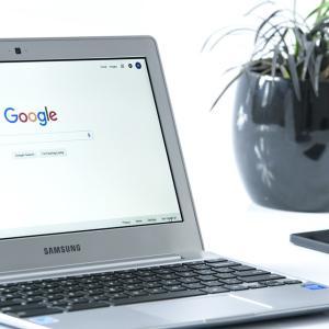 グーグルアドセンスに合格できない!「価値の低い広告枠」の解決方法は!?