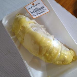生まれて初めてドリアンという果物を食してみました。