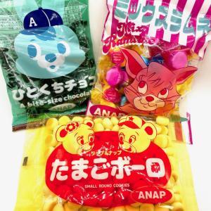 【セブン】ポップでキュート☆なつかし系のお菓子を衝動買い!