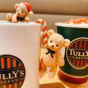【TULLY'S】2倍キュート♡「ふちベアフル」第2弾と、レジ横チョコレート「トロワブール」