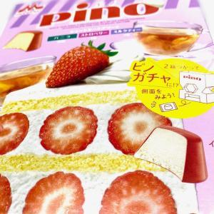 このパッケージに一目惚れ♡「ピノ ショートケーキアソート」