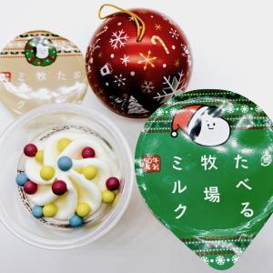 【ファミマ】これカワイイ!クリスマスVer.「たべる牧場ミルク」と「たべる牧場スフレプリン」も♪