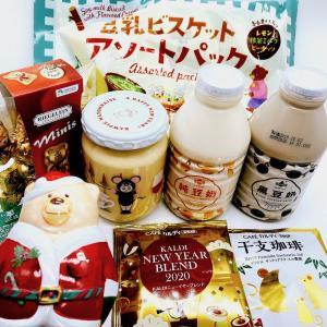 【KALDI】毎年人気♪2020年「新年キューピーマヨネーズ」や「台湾豆乳」など購入品たち