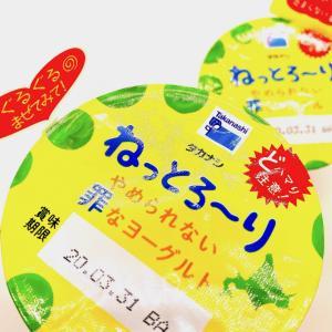 【セブン】ねっとろ〜り新作「癒しのグリーン」の正体は、なんと…「バナナ」!