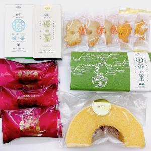お取り寄せで、幸せ京スイーツ三昧!生チョコみたいな「生茶の菓」とサクサク「京サブレ」♪