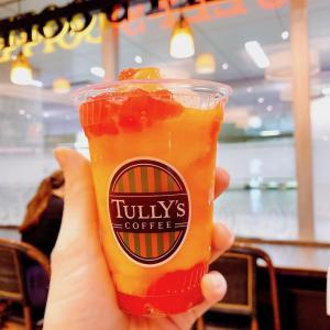 【TULLY'S】濃厚で甘〜いトロピカルなマンゴースクイーズ満喫♪「マンゴータンゴナタデココ」