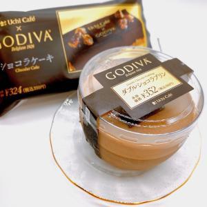 【ローソン】夏仕様のGODIVAコラボスイーツ♪「ダブルショコラプリン」「ショコラケーキ」