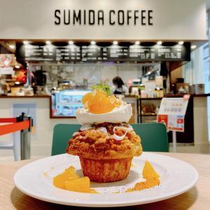 自家製クリームに爽やかオレンジ♪珈琲店の大きめマフィンが美味しい!(SUMIDA COFFEE)