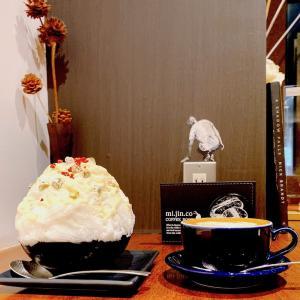 万華鏡のようなかき氷「ホワイトチョコとピスタチオ」をシックな珈琲店で(自家焙煎珈琲みじんこ)