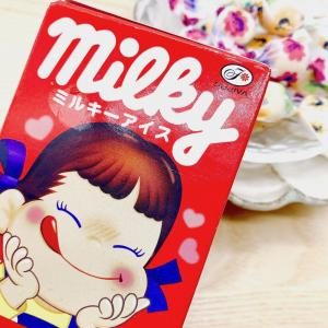 【セブン】ペコちゃんスマイルになっちゃう「ミルキーアイス」は練乳トロ〜リが美味しい♪