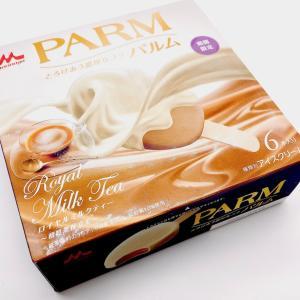 箱買いで正解♪「パルムロイヤルミルクティー ~和紅茶仕立て~」は、上品でさっぱりとした美味♡