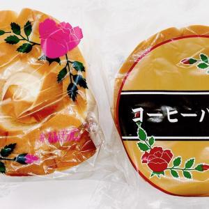 レトロなご当地パン「バラパン」を発見♪心ときめくパッケージ、優しい美味しさが愛おしい♡