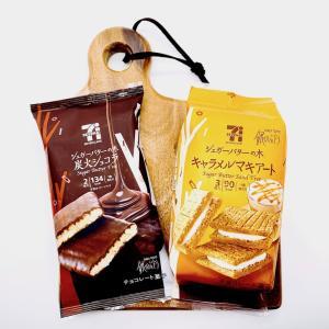 【セブン】冬の季節にぴったり濃い甘み♪「シュガーバターの木キャラメルマキアート」「炭火ショコラ」