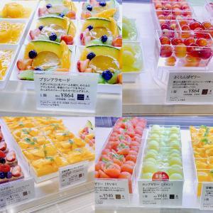 フルーツ屋さんの季節の果物キラキラ!「四季彩ショート」「フルーツゼリー」(アトリエピロット)