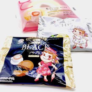 【ローソン】夏のよそ行きペコちゃん発見!カントリーマアムBLACK/WHITEチョコチップ