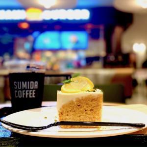 爽やかナチュラル♪SUMIDA COFFEE「レモンケーキのヨーグルトレアチーズクリーム」