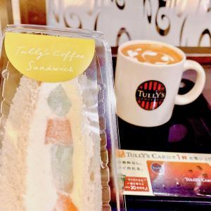 【TULLY'S】2色のメロン、そして2色のダブルクリーム♪「メロン&メロンサンド」