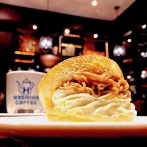 【星乃珈琲店】あのマリトッツォ風パンケーキの限定マロン味♪「モンブランたっぷリッチパンケーキ」