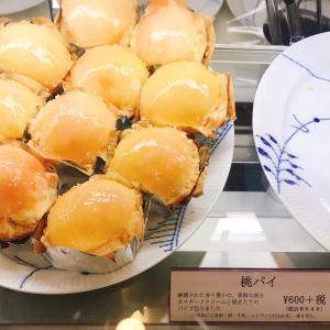 ほぼ毎年食べる桃パイ。老舗ならではの懐かしさと安心する美味しさ(巴裡小川軒)