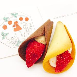ブーケみたいに可憐で大人気!東京駅の行列ができるお菓子「グレイシア」(オードリー)
