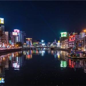 わいわい過ごす子連れ旅行なら『福岡』が絶対におすすめ!福岡グルメと写真映えスポット(グループ旅行・大人数)