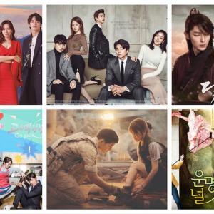 【2020年まとめ】ラブコメ好きがハマった韓国ドラマはこれだ!歴代おすすめランキングTOP41