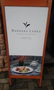 BANDARA LANKA