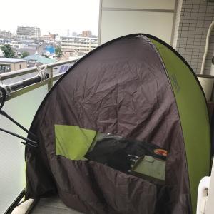 雨のはベランダでテント広げて遊びましょう!