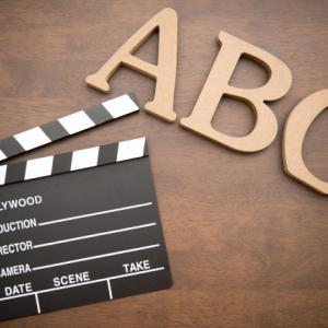 海外ドラマで英語を学習するメリットと活用法をご紹介。