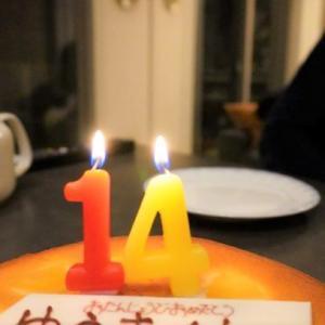 14さい お誕生日おめでとう!