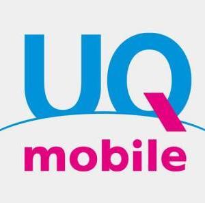 10月から開始のUQ新料金プラン!はたして旧プランと比べてお得になるのか比較してみた