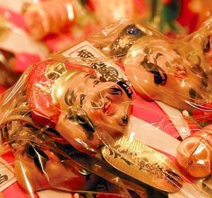 【十日恵比須】毎年福岡での正月三が日後初のお祭り、十日恵比須神社に行ってきた