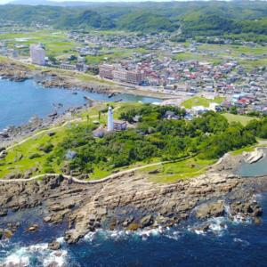 【千葉・南房総】関東平野の最南端に位置する野島崎は、思ったり広かった【観光】