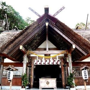 【千葉・千倉】日本で唯一料理の祖神をまつる高屋神社【御朱印】