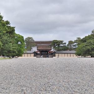 【京都】京都旅行記⑩一般公開された京都御所